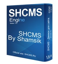 SHCMS Engine (version 1.0.19)