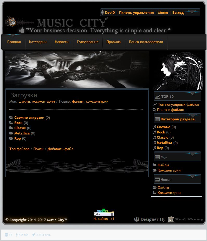 RotorCMS Themes - Music City 1.0